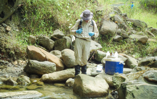 Environmental Impact Assessment Water Quality Study